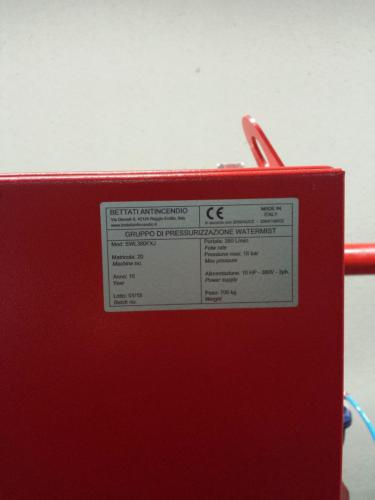 Water mist fire suppression system 05