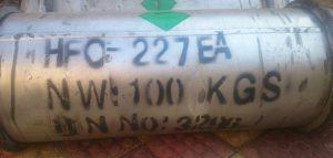 نمونه مخزن گازهای متفرقه hfc227ea