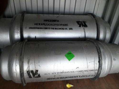 نمونه مخزن اصلی گاز fm200