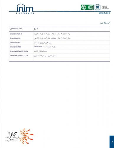 catalog-alast-08