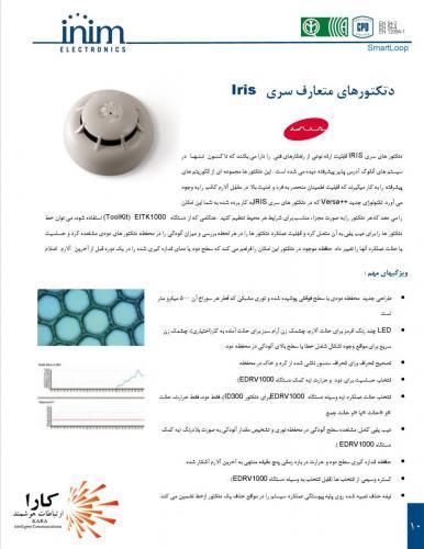 catalog-alast-10