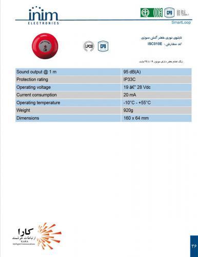 catalog-alast-36