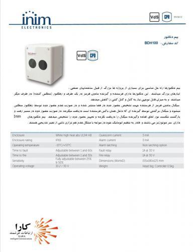 catalog-alast-37